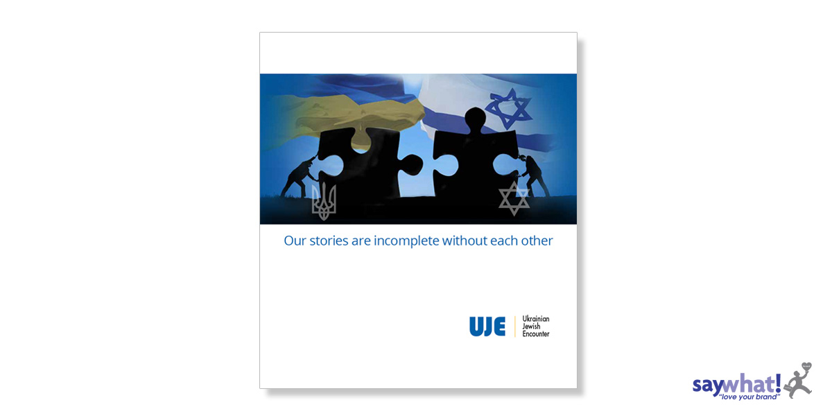 UJE-COVER-1280x600